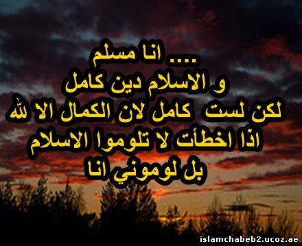 الصالحين - ترحيب 851509594